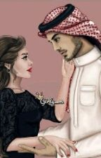 طلال  ونوف by qqtttyy3