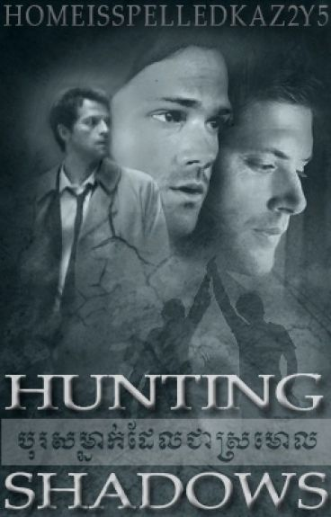 Hunting Shadows (Wincestiel BoyxBoy... xBoy) by HomeIsSpelledKAZ2Y5