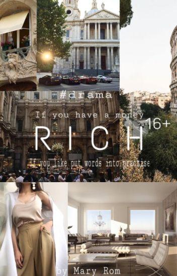 Богатенькие [16+]