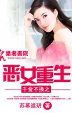Thiên Kim Không Đổi Chi Ác Nữ Trùng Sinh - Tô Mạc Già Nguyệt (Trọng sinh, hiện đại, báo thù, hoàn) by haonguyet1605