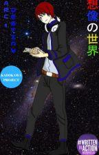 World Of Imagination Arc 1 - Destiny [RANDOM TIME UPDATE] by RyuichiVenzo