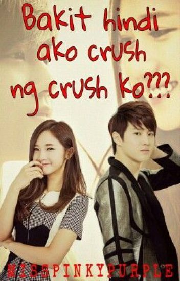 Bakit Hindi Ako Crush Ng Crush Ko?[COMPLETED]