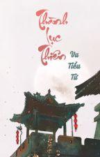 [ 12 Cung Hoàng Đạo ]  Thành Lục Thiên by Kissbio_7