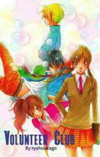 Volunteer Club (bahasa) by ryohoukago