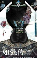 hậu cung như ý truyện by KnhHop2