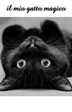 il mio gatto magico by alexandrawolf90