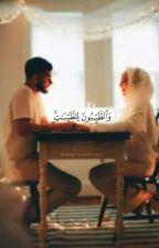 وقبرت حلمي by noona999