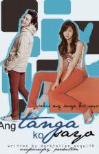 Ang tanga ko sayo. (One Shot Love Story) by darkfallen_angel18