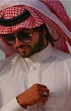 جروح قلبي by qqtttyy3