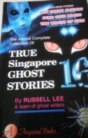 True Singapore Ghost Story by boonhao