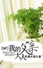 [HP] Phụ thân đại nhân của ta by kyhuyhoang12