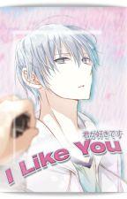 [Kuroko no Basuke] I Like You(Mayuzumi Chihiro x Reader) by Mikorin15