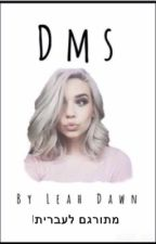 dms // a.i // translate by _girl_almightyyy