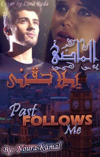 Past Follows Me | الماضي يلاحقني