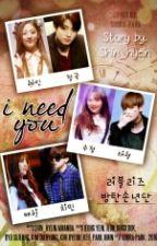 i need you by shin_hyein