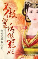 Không Làm Hoàng Hậu Làm Sủng Phi - Cung đấu by dinhtinhcung