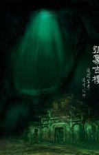 Đạo mộ bút ký-Đoản tín-Ảo cảnh by yangmao