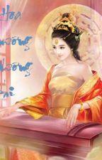 Hoa nương vương phi by XiXiAstuko