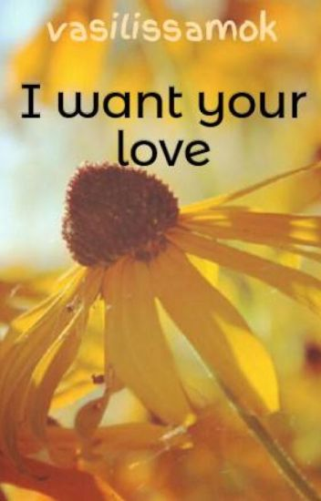 I want your love #wattys2016