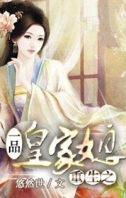 Đọc truyện Trùng Sinh Chi Nhất Phẩm Hoàng Gia Tức - Thản Nhiên Thế (Trọng sinh, cổ đại, trạch đấu, hoàn)