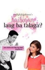 Kaibigan lang ba talaga? by simplycuteee