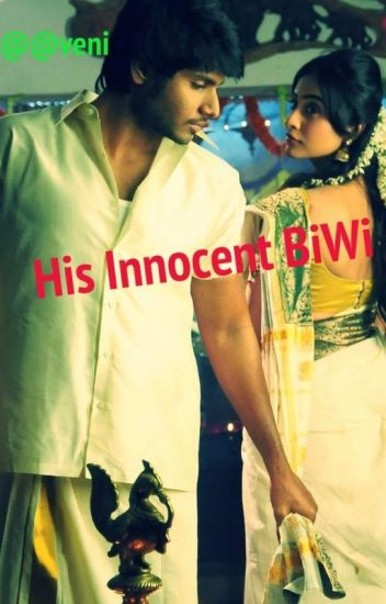 His innocent BiWi {Completed}