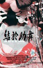 › dinastía de amor; xiuhan. by sad2insomnia