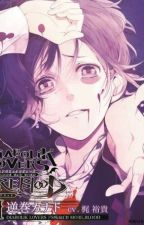Frases de Diabolik Lovers by catalinaCross