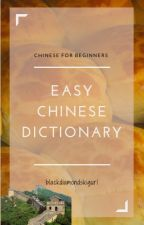 Chinese For Beginners by blackdiamondskigurl
