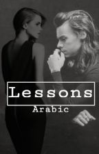 Lessons|H.S| ARABIC  by oh_Obliviate