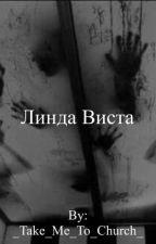 Линда Виста(заморожен) by _Take_Me_To_Church_