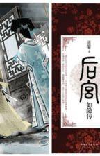 hậu cung như ý truyện convert by shiibaobei