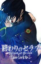 Guren's secret love - 2 [Guren x OC] by mrsichinose