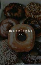 Moonlight » Got7 JB by minamyoi