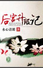 Thiếp bản kinh hoa-tg:Tây tử tình-xk-nữ cường-full by hanachan89