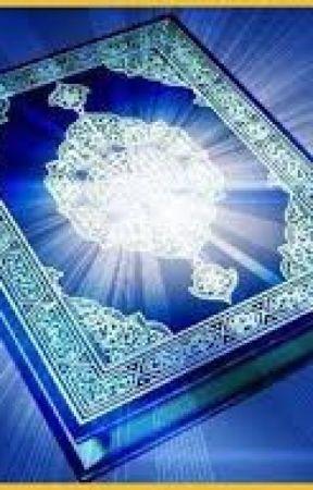 Surah Al-Ikhlas by elmostafadina