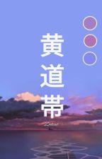 Zodiac. by yxon_gx