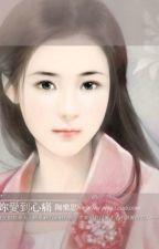 [Fiction][Cổ đại][Trung Thiên]Thiên Nhai Tương Kiến by arya1408