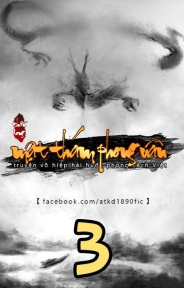 Mật Thám Phong Vân [400~599]