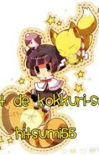 Chat de Kokkuri-san by GreninjaGirl55