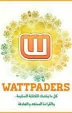 Wattpaders by arabic_writers