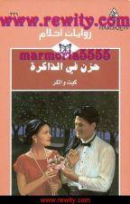 حزن في الذاكرة _ روايات احلام by duhaalbatran