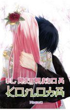 El regreso a Konoha (Sakura Haruno, SasuSaku) by NeewaSdez