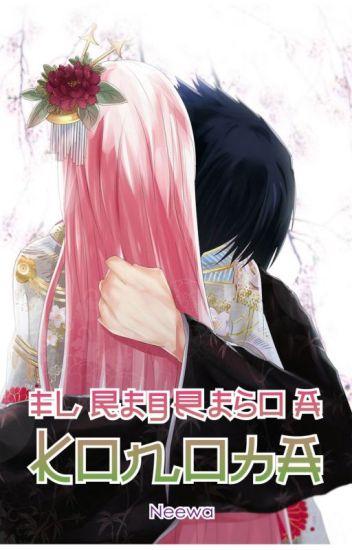 El regreso a Konoha (Sakura Haruno, SasuSaku)