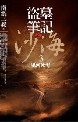 Teen Thiên - Sa Hải III - Quỷ Hà Tử Hải