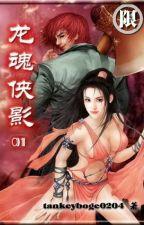 《 Thiên Long cầm hoa lục 》 by phongli