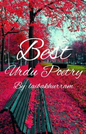 Best Urdu Poetry by laibakhurram