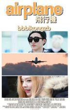 Airplane [HanBin/ iKON] by -blackikonic