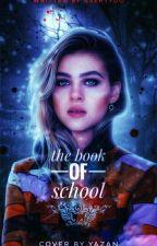 المدرسة by asertyuio