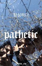 [한심하다] pathetic » ardy by yyr115
